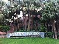 HK Mid-Levels 9 Old Peak Road Queen's Garden name sign grass Oct-2012.jpg