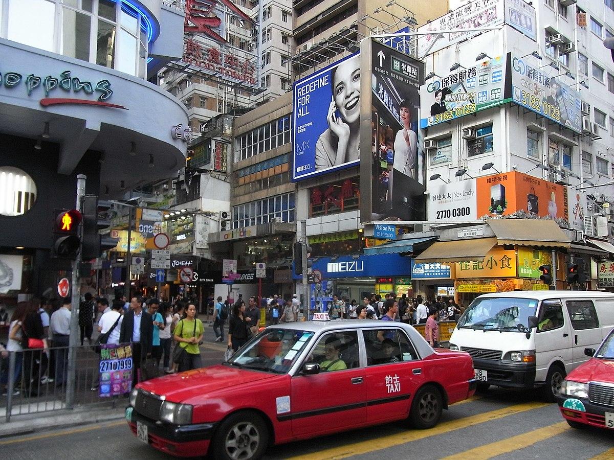 HK Mongkok Dundas Street view Sai Yeung Choi Street South Taxi Oct-2012.JPG