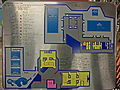 HK SSP Sham Shui Po 李鄭屋游泳池 Lei Cheng Uk Swimming Pool floorplan Oct-2013 (1).JPG