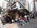 HK SW 上環 Sheung Wan 摩羅上街 Upper Lascar Row 東街 Tung Street October 2019 SS2 03.jpg