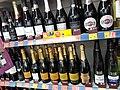 HK SW 上環 Sheung Wan 皇后大道西 Queen's Road West 帝后華庭 Queen's Terrace shop U-Select Supermarket goods bottled wines August 2020 SS2 12.jpg
