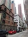 HK SYP Eastern Street Methadone Clinic n 翠華閣 Jade Court High Street Jan-2016.JPG