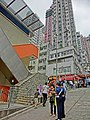 HK Sai Ying Pun Centre Street view Third Street Comfort Court facade April 2013.JPG
