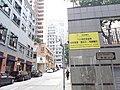 HK Sheung Wan 上環新街 New Street February 2019 SSG 01.jpg
