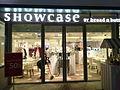 HK Sheung Wan PMQ Aberdeen Street shop Showcase by Bread and Butter name sign night Dec-2015 DSC.JPG