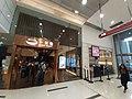 HK TKL 調景嶺 Tiu Keng Leng 景嶺路 King Ling Road 都會駅 MetroTown mall shop Tai Hing Roast Restaurants 一粥麵 Super Super Restaurant November 2019 SS2 01.jpg