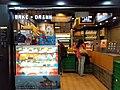 HK TST 尖沙咀 Tsim Sha Tsui 梳士巴利道 Salisbury Road 天星渡輪 Star Ferry Pier cake shop Arome bakery night January 2020 SS2 01.jpg
