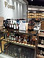 HK TST 尖沙咀 Tsim Sha Tsui 金巴利道 1-23 Kimberley Road 美麗華廣場 MiraPlace mall shop Ponti Wine Cellars July 2020 SS2 04.jpg