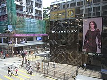 HK TST Canton Road shop ads sign Burberry Aug-2012.JPG