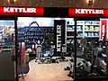 HK TST East 62 Mody Road Wing On Plaza mall shop Kettler Nov-2012.JPG