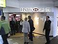 HK TST Star Ferry Piers 天星小輪碼頭 shop HSBC 匯豐銀行 visitors Dec-2012.JPG