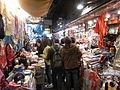 HK TST night 美麗都大廈 Mirador Mansion Nathan Road back street market.JPG