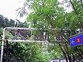 HK TaiHomVillage Archway.JPG