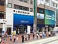 Citibank hong kong preorder forex