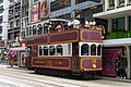 HK Tramways 128 at Hillier Street (20190127154912).jpg