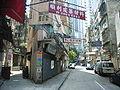 HK WC Amoy Street 廈門街 Y.jpg