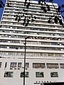 HK YTM Yau Ma Tei 405 Nathan Road 九龍政府合署 Kowloon Government Offices facade Jan-2014 006.JPG