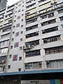 HK bus 115 tour view 九龍城區 Kowloon City District 土瓜灣道 To Kwa Wan Road buildings June 2020 SS2 10.jpg