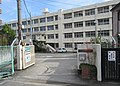 Habikino City Takawashi Minami junior high school.jpg