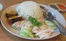 Receta de pollo en salsa con arroz
