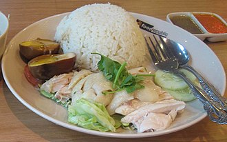 Singaporean cuisine - Hainanese chicken rice is considered one of the national dishes of Singapore