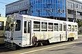 Hakodate Tram 8002.jpg