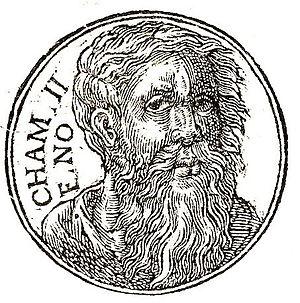 Ham (son of Noah)