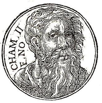 Ham (son of Noah) - Image: Ham 02