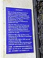 Hamburg RatHaus Info Plate.JPG