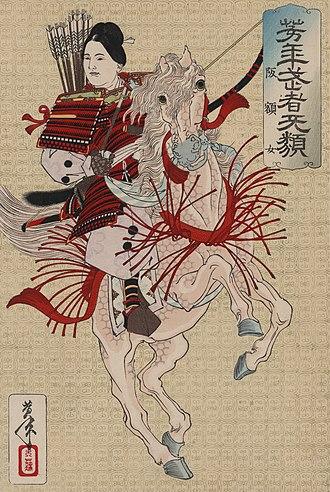 Hangaku Gozen - Hangaku Gozen by Yoshitoshi, ca. 1885