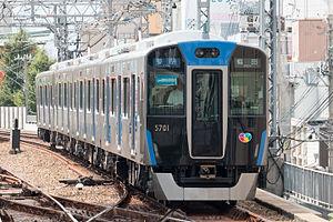 Hanshin Main Line - Hanshin 5700 series EMU