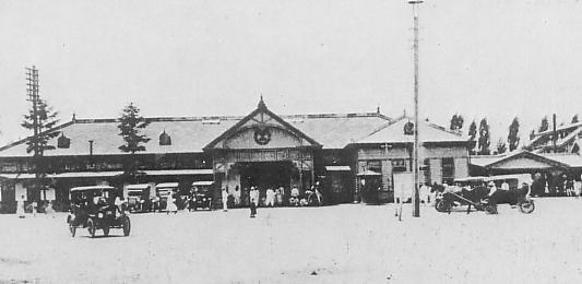 Heijo Station