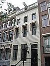 foto van Enig overgebleven huis van een blok gebouwd door Adriaan Dortsman