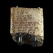 List of Ugarit gods AO29393