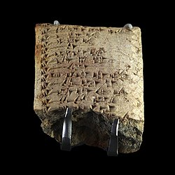 Tablet: hierarchic list of the gods of the kingdom of Ugarit