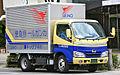 Hino Dutro Hybrid 003.JPG