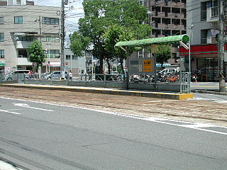 Funairi-minami Station tram station in Hiroshima, Hiroshima prefecture, Japan