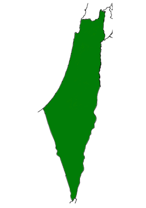 "Palestinian National Covenant - ""Palestine, with its boundaries at the time of the British Mandate"""