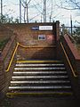 Hither Green stn southwestern entrance.JPG