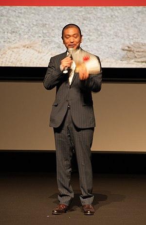 Hitoshi Matsumoto - Image: Hitoshi Matsumoto