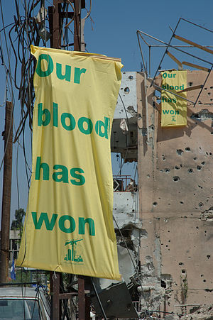 """Banners with the text """"Our blood has won&..."""