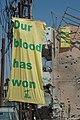 Hizbollah posters 2006.jpg