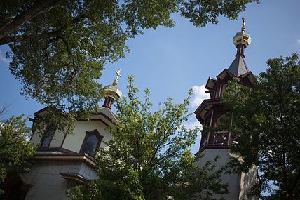 Holy Trinity Orthodox Cathedral Chicago 2015-79.jpg