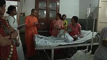 File:Home of service - Ramakrishna Mission, Varanasi, India.webm