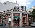 Honolulu-Royal-Saloon-Murphys.JPG