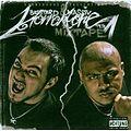 Horrorkore Mixtape Teil 1 - Cover.jpg