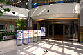 Hotel Nikko Kansai Airport Entrance.JPG
