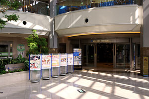 Hotel Nikko Kansai Airport Entrance.JPG