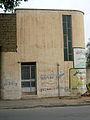 House - Fazl street - Nishapur 2.JPG