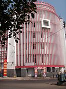 Howrah Head Post Office - Howrah 050034.JPG